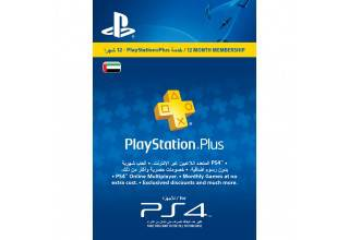 PSN PLUS 12M UAE